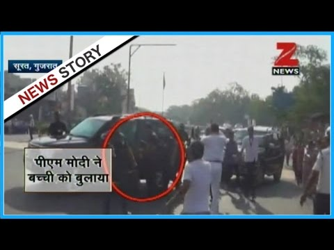 PM Modi halts his convoy to meet a girl child in Surat