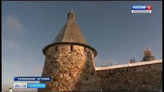 Соловецкие острова одни из самых популярных мест России по мнению иностранных туристов(, 2017-01-31T10:01:50.000Z)