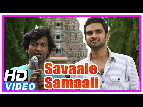 Savaale Samaali Tamil Movie | Scenes | Ashok Selvan And Jagan Conduct Auditions For Actors