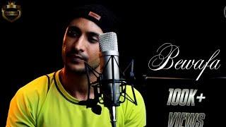 BEWAFA | IMRAN KHAN | Cover By TANMOY SAADHAK | DOPE ENTERTAINMENT
