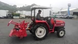 Mitsubishi tractor