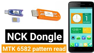 Qmobile i9 pattern lock read in 2 sec by NCK Dongle   ZM Lab