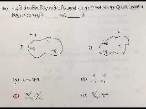 Gujcet Paper Pdf In Gujarati Language