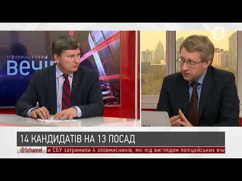 5 канал: Артур Герасимов | Інфовечір | 20.04.2018