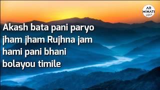 Sushant KC - Timile (Lyrics)