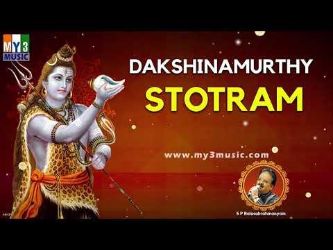 Dakshinamurthy Stotram by SPB | Lord Shiva Stotras