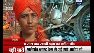 Malegaon Blast Case: Sadhvi Pragya off the hook, Advocate Avinash Russell resigns