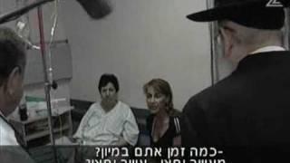 ליצמן עורך ביקורות פתע בבתי החולים - ערוץ 2