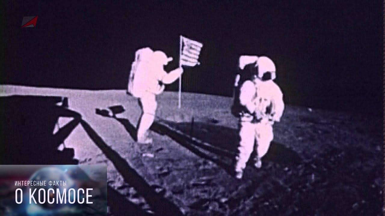Первое действие людей на Луне
