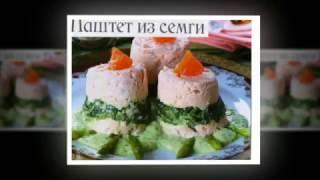 Французская кухня. Рыбные блюда