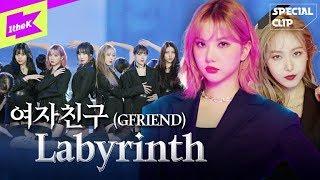Gfriend Labyrinth Lyrics Last.fm's current most loved pop tracks. gfriend labyrinth lyrics