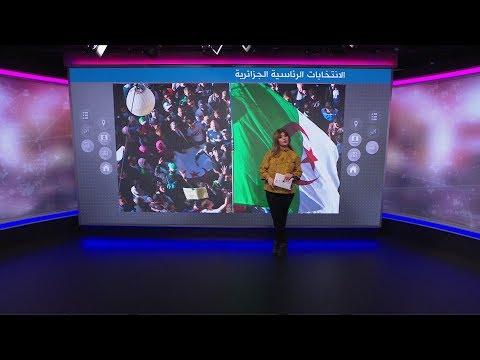 فنانون جزائريون ينشرون فيديو ضد الانتخابات الرئاسية، ووزير الداخلية يصف المعارضين -بالشواذ-  - 17:59-2019 / 12 / 6