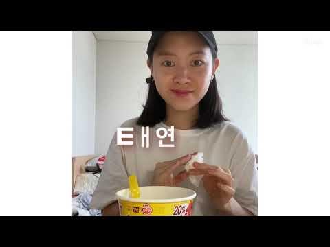 방학 맞이한 대학생의 오뚜기 컵밥 혼밥(곱빼기ver.)(Mukbang; eating show): 2. 참치마요덮밥