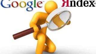 Поиск информации в Интернете. Эффективные советы по составлению поисковых запросов