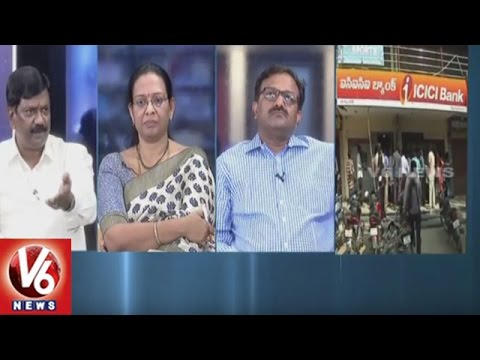 Special Debate On Bank Transaction Charges | 7PM Discussion | V6 News