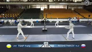 Novi Sad European Championships 2018 Day06 MS UKR vs RUS