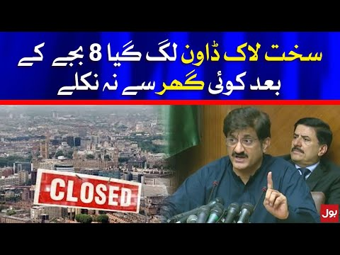 Strict Lockdown Implemented in Karachi