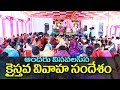 Christian Marriage Message In Telugu By Br Narendra Kumar