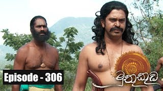Muthu Kuda | Episode 306 09th April 2018 Thumbnail