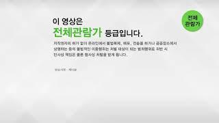 쥬얼펫 스파클링 데코 29화