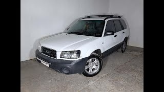 (SOLD) Automatic AWD Wagon Subaru Forester 2004 Review