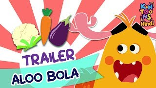 Aloo Bola | Official Trailer | Releasing 25th February | KinToons Hindi