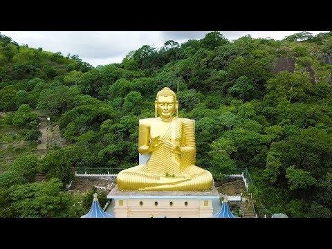 اكتشف كهف بوذا الذهبي في سريلانكا  - 11:54-2019 / 1 / 19