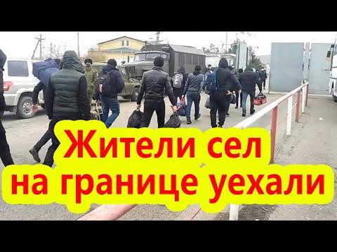 Аршакян: Жители сел на границе уехали, их сыновья не будут пропадать