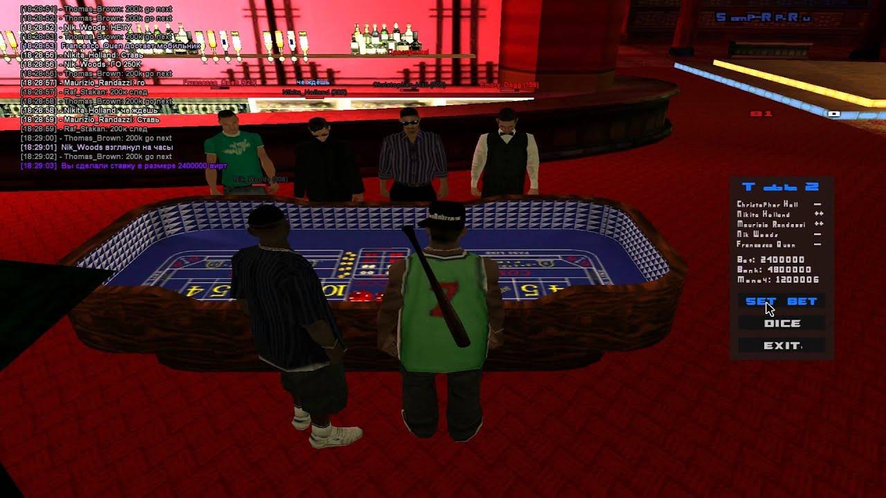 как играть в казино в самп