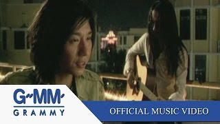 ห่วงใย - PEACEMAKER【OFFICIAL MV】