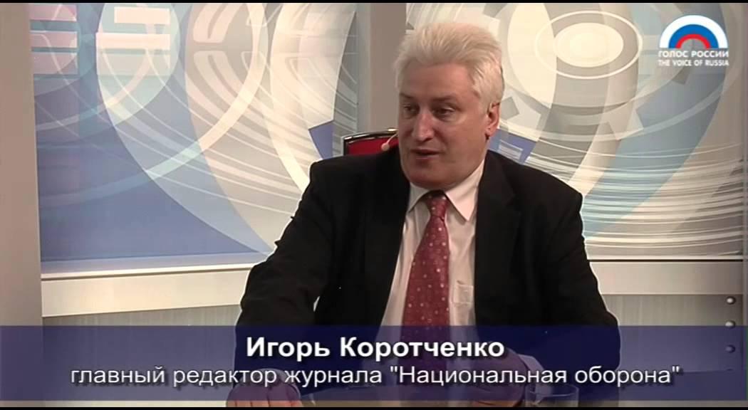 """Игорь Коротченко: «Россия готовит """"фугас для локомотива"""" ЕвроПРО»"""