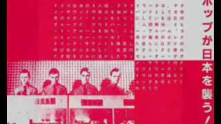 Kraftwerk - Ohm sweet Ohm (live in Nagoya, Japan)