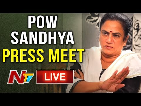 POW Sandhya Press Meet Over Jeevitha Comments LIVE || Sri Reddy Leaks || Casting Couch || NTV