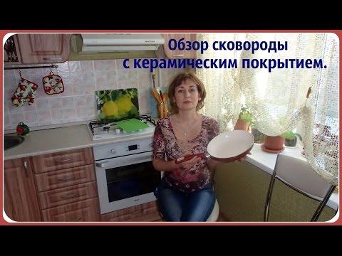 Сковорода Гриль-Газ купить в интернет магазине ШопБум, отзывы