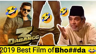 Dabangg 3 Funny Memes | Best Film of 2019 in india