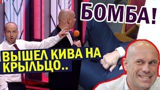 Бой Кличко против Кивы Вечерний Квартал Уничтожил зал ПРИКОЛАМИ Лучшее До Слёз