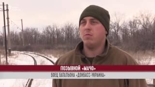 Украинских солдат вывозят из АТО в