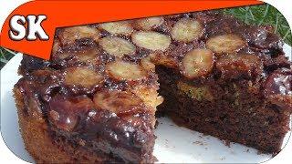 Nutella Banana Upside Down Cake -