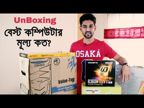UnBoxing Brand New Computer | Configuration + Pricing