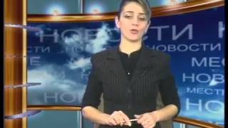 Видео новости Адыгеи сегодня от МТВ на 3 марта 2015(Всегда свежие новости на сайте: http://праздник01.рф/Майкопское-телевидение-МТВ ., 2015-03-04T19:02:29.000Z)