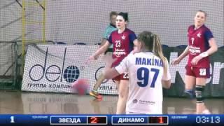 2017-02-27 Звезда (Звенигород) vs Динамо-Синара (Волгоград). Гандбол (женщины), Суперлига России