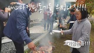 경북농민사관학교sns마켓팅우리잔치