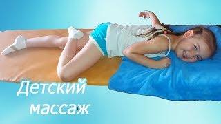 Сколиоз у детей. Лечебный массаж. Упражнение ласточка