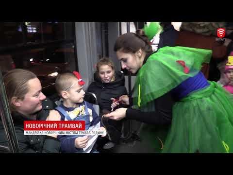 VITAtvVINN .Телеканал ВІТА новини: Новорічний трамвай, новини 2019-01-08