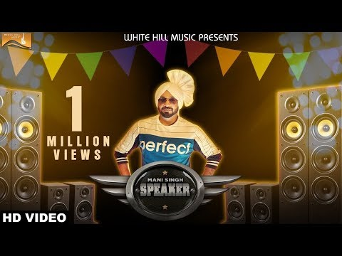 Speaker Full Song Mani Singh New Punjabi Songs 2017 Latest