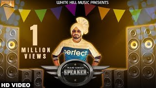 Speaker (Full Song) Mani Singh - New Punjabi Songs 2017 - Latest Punjabi Songs 2017 - WHM