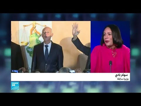 سهام بادي: فوز قيس سعيد هو انتصار فاق حد التوقعات..رجل جاء دون حزب وأموال  - نشر قبل 13 دقيقة