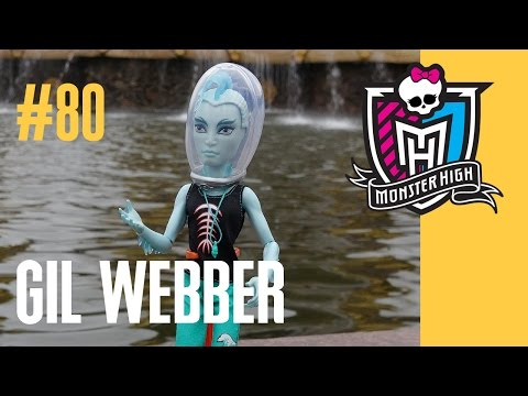 видео: кукла мальчик Гил Вебер (Скул Шорс, skull shores) Монстр Хай
