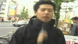 Rittai Ninja Katsugeki Tenchu Shinobi Hyakusen 01