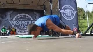 STREET WORKOUT AUTUMN 2016